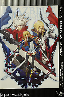 BlazBlue Continuum Shift Material Collection 2011 Japan