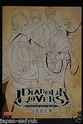 JAPAN Diabolik Lovers ~Haunted Dark Bridal~ Official Book