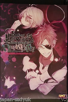 JAPAN Diabolik Lovers: Dark Fate Official Visual Fan Book