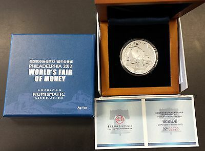2012 Proof, ANA World's Fair of Money Silver Medal! China Panda design!