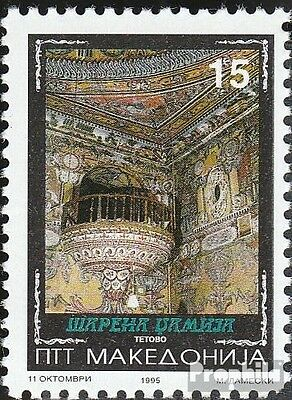 Macedonia 50 mint never hinged mnh 1995 Moschee of Tetovo