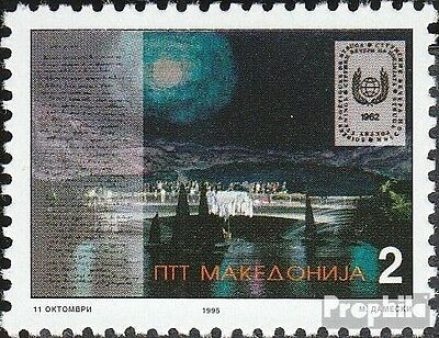 Macedonia 47 mint never hinged mnh 1995 Dichterfestival