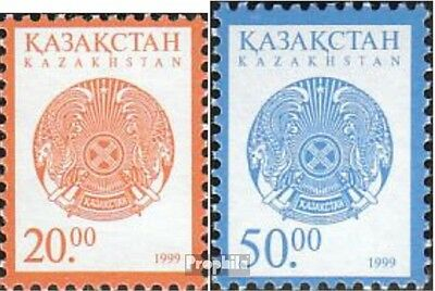 kazakhstan 279-280 mint never hinged mnh 2000 clear brands