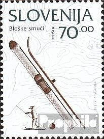 slovenia 125 fine used / cancelled 1995 cultural Heritage