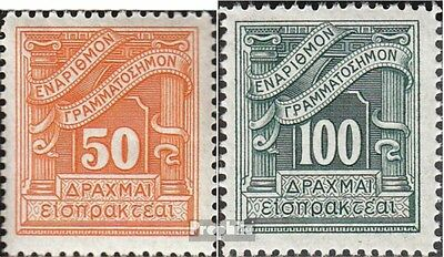 Greece P64-P65 mint never hinged mnh 1935 Drawing numbers