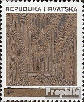 Croatia 182D mint never hinged mnh 1991 Postage stamp