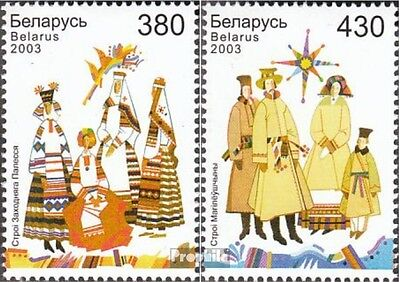 Belarus 492-493 mint never hinged mnh 2003 Costumes