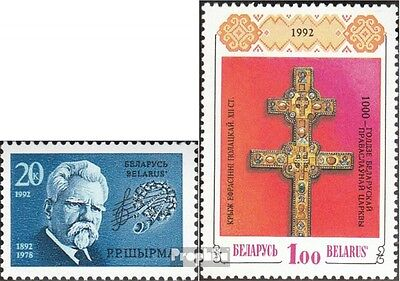Belarus 2,6 mint never hinged mnh 1992 special stamps