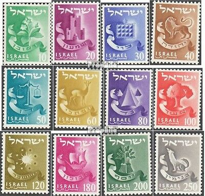 Israel 119-130 mint never hinged mnh 1955 clear brands: Emblems