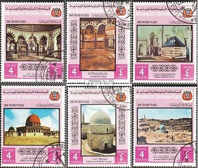 Yemen (UK) 810A-815A fine used / cancelled 1969 Holy Sites of islam