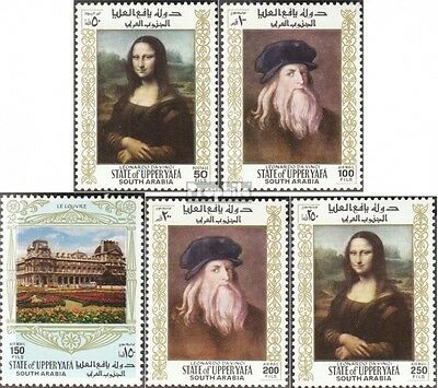 Aden - Upper Yafa 23A-27A mint never hinged mnh 1967 Paintings out the Louvre