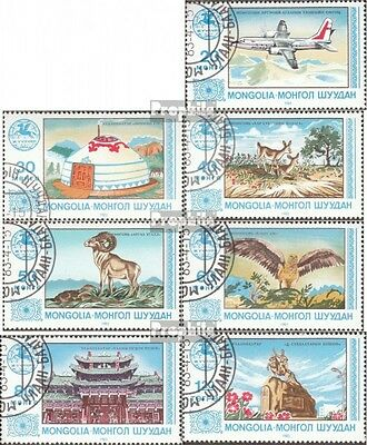 Mongolia 1553-1559 fine used / cancelled 1983 Tourism