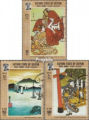 Aden - Kathiri State 157A-159A fine used / cancelled 1967 Japanese Art