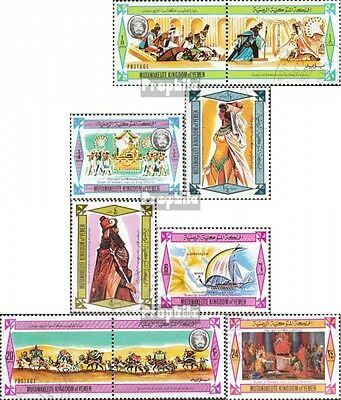 Yemen (UK) 420A-426A fine used / cancelled 1967 Paintings: Queen of Saba