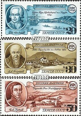 Soviet-Union 6181-6183 fine used / cancelled 1991 Discovery of America