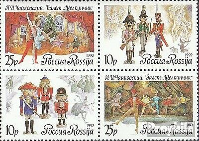 Russia 269-272 block of four mint never hinged mnh 1992 Premiere of Balletts