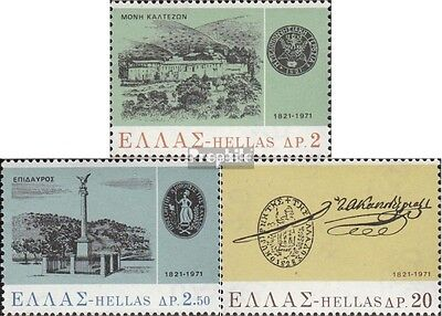 Greece 1085-1087 (complete issue) unmounted mint / never hinged 1971 Organizatio