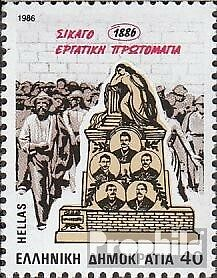 Greece 1634 (complete issue) unmounted mint / never hinged 1986 strike