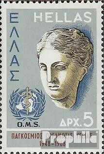 Greece 995 (complete issue) unmounted mint / never hinged 1968 WHO