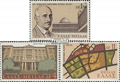 Greece 1206-1208 (complete issue) unmounted mint / never hinged 1975 Salonika
