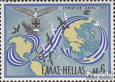 Greece 1053 (complete issue) unmounted mint / never hinged 1970 congress