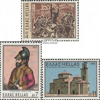 Greece 1195-1197 (complete issue) unmounted mint / never hinged 1975 Papaflessas