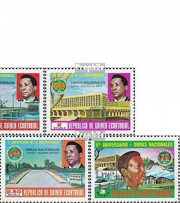 Equatorial-Guinea 1608-1612 (complete issue) unmounted mint / never hinged 1979