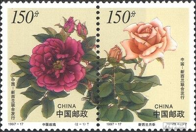 Peoples Republic of China 2837-2838 Couple (complete issue) unmounted mint / nev