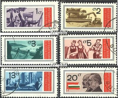 Bulgaria 1923-1928 (complete issue) used 1969 25 years Peoples