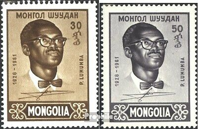 Mongolia 212-213 (complete issue) used 1961 Patrice Lumumba