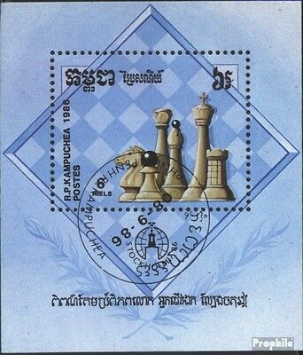 Cambodia Block149 (complete issue) used 1986 chessplayers