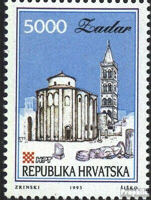 Croatia 255 (complete issue) unmounted mint / never hinged 1993 croatian. Cities