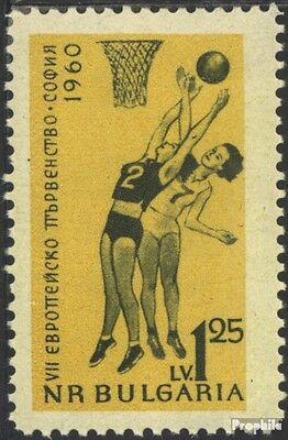 Bulgaria 1162 (complete issue) unmounted mint / never hinged 1960 Basketball-eur