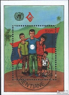 Laos block151 (complete issue) used 1994 Year the Family