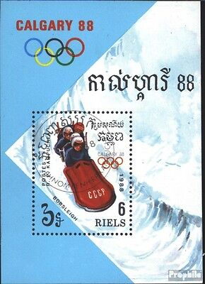 Cambodia Block156 (complete issue) used 1988 olympic. Winter Ga