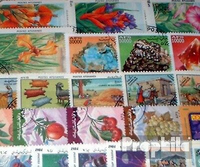Afghanistan 50 different stamps