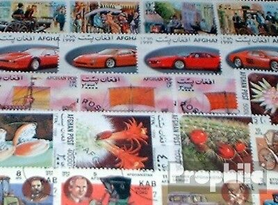 Afghanistan 100 different stamps
