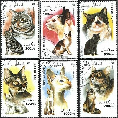 Afghanistan 1701-1706 (complete issue) used 1996 Cats