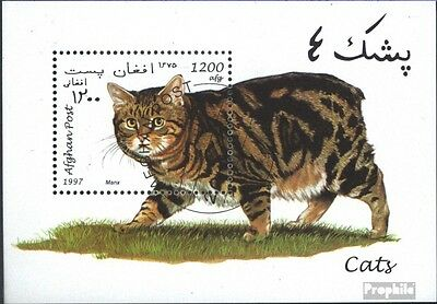 Afghanistan block94 (complete issue) used 1997 Cats