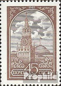 Soviet-Union 5169II (complete issue) used 1982 Postage stamp: M
