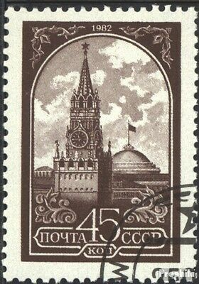 Soviet-Union 5169I V (complete issue) used 1982 Postage stamp: