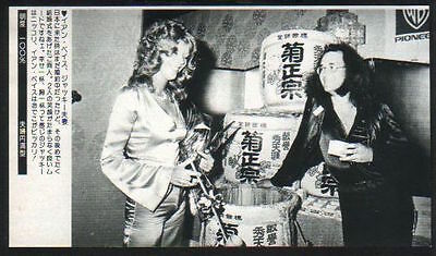 1977 Ian Paice & wife in JAPAN mag photo w/text /press clipping deep purple d08m