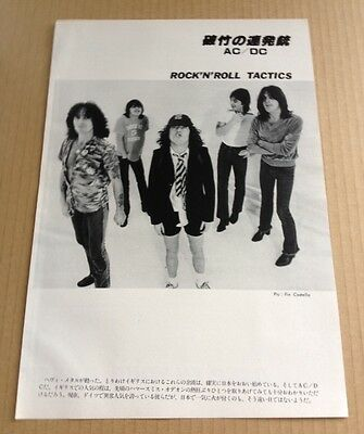 1980 AC/DC JAPAN mag photo pinup / mini poster picture / vintage clipping a04m