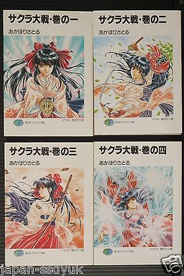 JAPAN Sakura Wars novel: 1~4 Complete Set