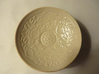 Lovely rare antique Chinese small porcelain song ding yao molded bowl