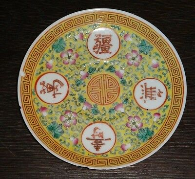 Antique Chinese Porcelain Plate Guangxu Mark Hand Made Yellow Enamel Colors