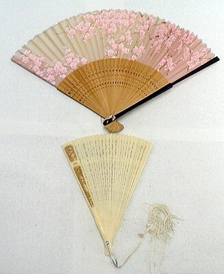 Lot Of Two Oriental Fans One Paper & One Plastic