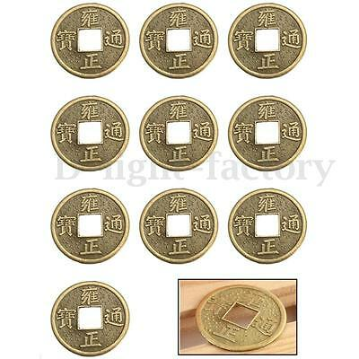 Feng Shui Lucky Chinese Fortune Coin Oriental Emperor Qing Money I Ching Set Hot