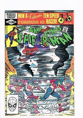 Amazing Spider-Man # 222  Faster than the Eye grade 9.0 movie scarce hot book !!