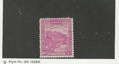 Pakistan, Postage Stamp, #41 Mint NH Perf 13, 1951